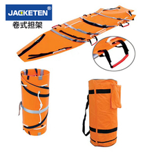 Multi-functional rescue stretcher Roll type Fire emergency first aid
